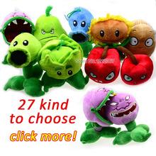 plants vs zombies plush toys price