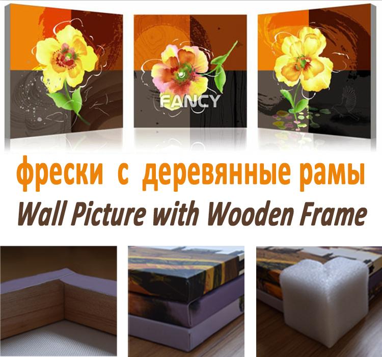 Design Wall Printing Art