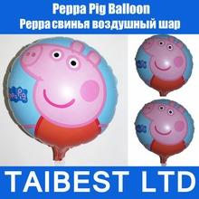 cheap party balloon