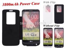 g2 case promotion