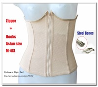Magic Body Shapers Waist Training Plus Body Shapers Shapewear Women Girdles Steel Boned Waist Belt Body Shapes Asian Size M-4XL