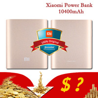 Original Xiaomi Power Bank 10400mAh Power Bank Gold Color For Xiaomi Mi Note Mi4 M2 M2A M2S M3 Red Rice 2 2A Cell Phones