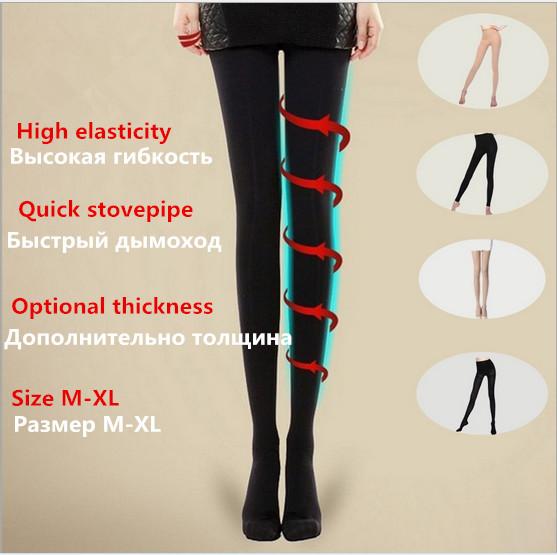 Women's Tights Sexy Fat Burning varicose veins thin leg stocking pantyhose anti-off silk stockings sexy tights stockings M-XL(China (Mainland))