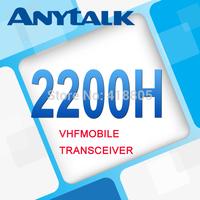 2200H VHF car walkie talkie