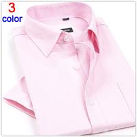 2014 Fashion Summer men shirt short sleeve Business Twill button Shirts Dobby Cloth high quality  M L XL XXL XXXL Free Shipping