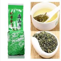 2014 spring 250g/bag Taiwan High Mountains Jin Xuan Milk Oolong Tea, Frangrant Wulong Tea Free Shipping!