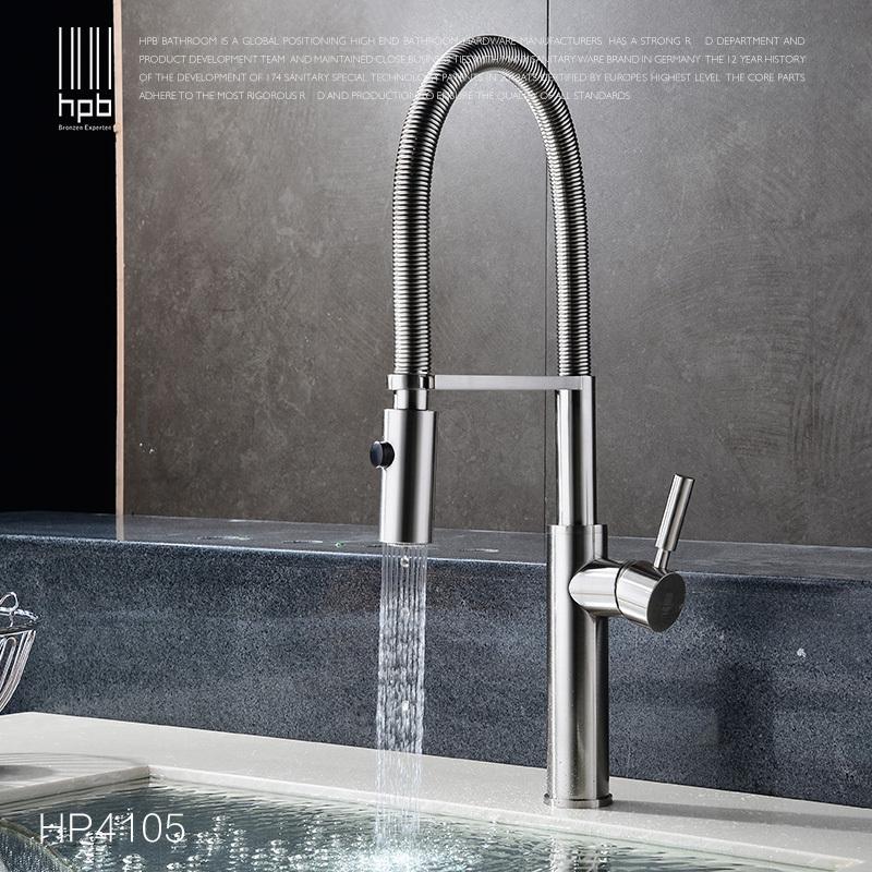 spedizione gratuita HPB di rame acqua calda e fredda rubinetto della cucina estrarre spray finitura spazzolata hp4105 miscelatore della cucina