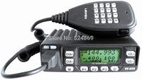 LEIXEN VV-898 Dual band  two way radio mobile transceiver walkie talkie  Amateur Ham radio Scrambler CT DTMF PTTID 1750 Hz burst