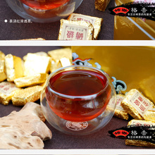 Menghai top level gold brick shu puer tea 250g 2003 Production glutinous rice aroma pu er