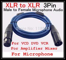 wholesale audio extention cable