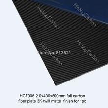 carbon fiber plate sheet promotion