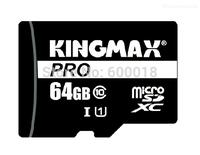 KINGMAX micro sd card 64gb UHS -I micro sdxc memory card class 10 64gb memoria sd USB Flash Drive , gift card Reader CE FCC ROHS