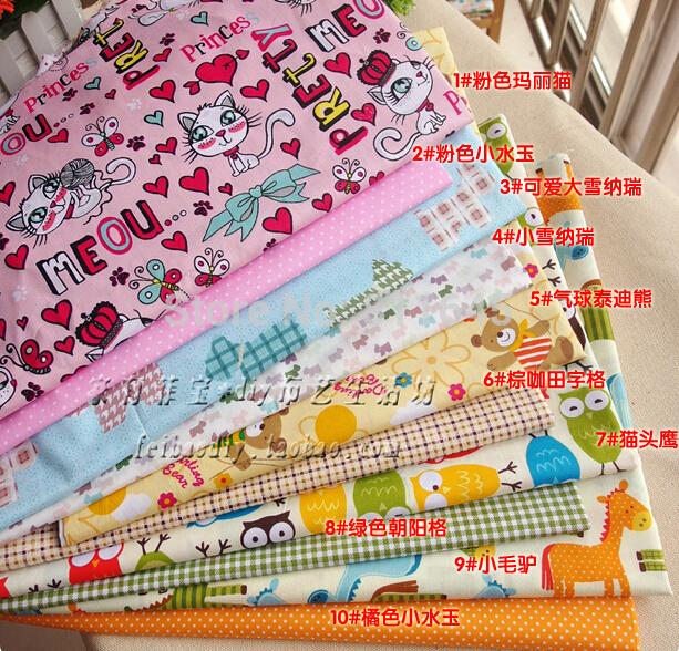 10 Assorted Cartoon Animals Pre-Cut Twill Cotton Quilt Fabric Fat Quarter Tissue Bundle, Charm Sewing Handmade Textile 45x45cm(China (Mainland))