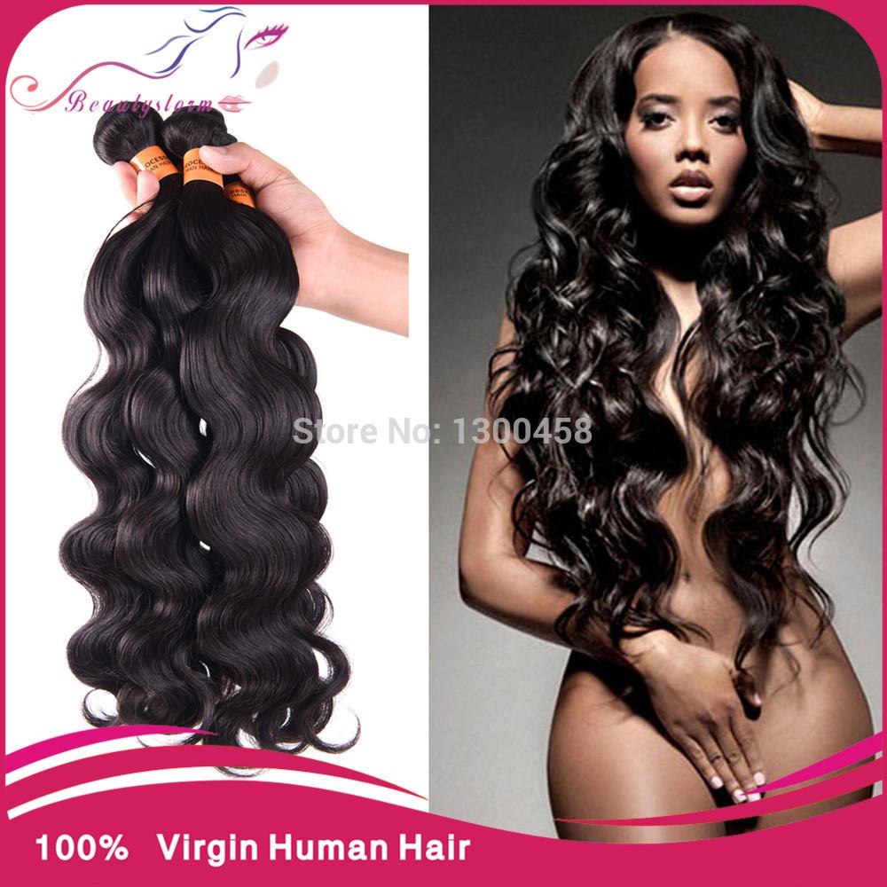 Top Hair Weave Companies 119
