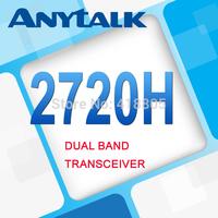 2720H dual band FM two way radio mobile