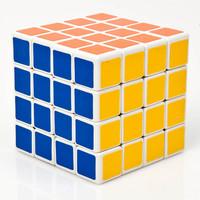 Magic cube four order magic cube 4 magic cube educational toys magic cube 4x4x4