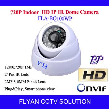 1MP Mini Dome Camera HD IP Network cctv onvif P2P 720P IR Night vision free android Infrared Security Camera Home Improvement(China (Mainland))