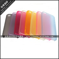 Free Shipping 0.2MM Transparent Protective Case Cover For Iphone 4g/4s No Tracking number