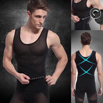Мужская Спортивный топ топ для похудения рубашка тело формирователь жирных талии ...