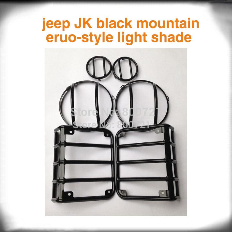 Tail Light HeadLight Parking Lamp Hoods Black Lamp Euro Guard for jeep wrangler JK(China (Mainland))