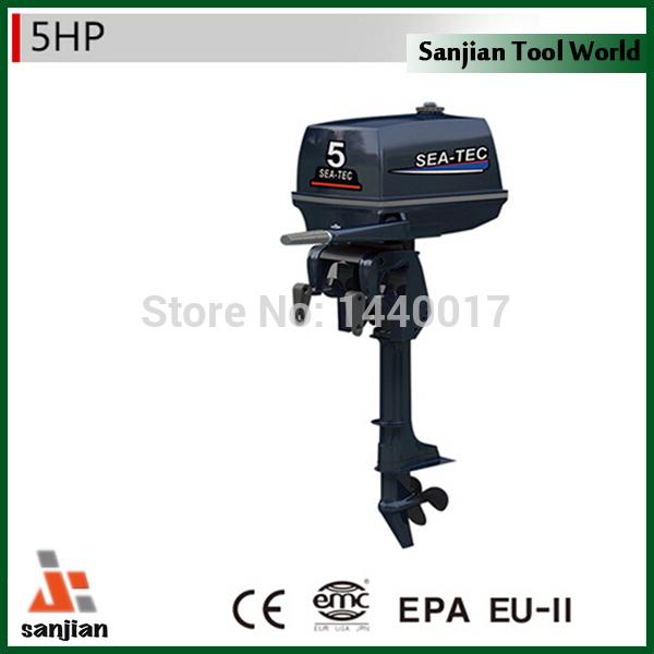 freeshipping 5hp power tec barco a motor de popa motor de refrigeração água tratamento anti-corrosão completa 2 ano de garantia barco a motor(China (Mainland))