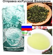 tie guan yin tea 500g anxi tieguanyin anxi tieguanyin 500g tie guan yin tea tieguanyin tie guan yin tea 0.5kg wholesale TeaNaga