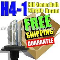 free shipping H4-1 bulb H4 single beam bulb automobile lighting xenon lamp 35w pink purple green golden
