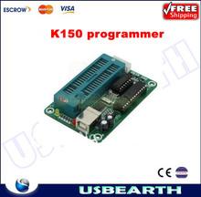 usb programmer promotion