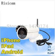 Risin FW919Waterproof Wireless High Definition Wifi Webcam Outdoor P2P HD IP Camera