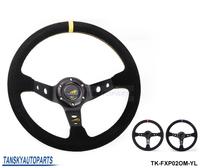 """Tansky - Modified steering wheel Suede leather steering wheel automobile race steering wheel 14""""steering wheel TK-FXP02OM"""