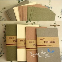 Blank Gift Cards DIY Greeting Cards Set 4Colors Card 20Pcs/Set 16.5*10.2CM  Free shipping