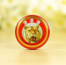 Free shipping Balm Balm refreshing essential driving mosquito elimination Department(10pcs/lot)