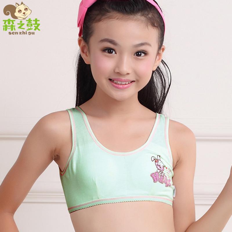 Young Girls Training Bras