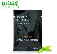 10PCS PILATEN Face Care Facial Mask Minerals Nose Blackhead Remover Face Mask Pore Cleanser Deep Cleansing Black Head Pore Strip