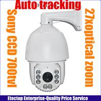 7'' CCTV Surveillance High Speed Intelligent CCD 700TVL 27X Zoom Pan Tilt IR PTZ Camera Auto tracking