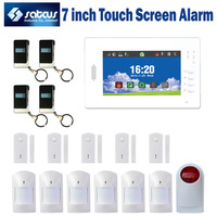 7 Inch Screen Touch kedpad Wireless GSM Alarm System 850/900/1800/1900MHz smart home/office secutiry alarm Outdoor Horn SG-216
