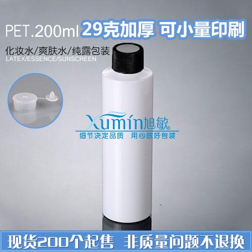 FWJ06 200ML white flat shoulder PET bottle caps bottle black ordinary gaichunlu bottle(China (Mainland))