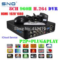 Mini DVR 8CH 960H H.264 CCTV DVR Recorder Mobile phone security DVR Recorder HD1920*1080 Realtime 960H Video Recording system