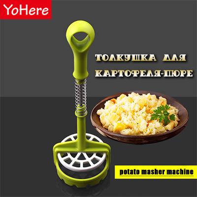 Potato Masher Machine Tools Potato Masher Sweet