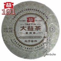 Yunnan Puer Pu er Tea Pu-erh tea*Dayi*top grade ripe cake*aged 3 years*150g