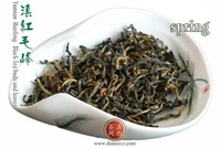 Yunnan Black Tea*MaoFeng(buds and leaves)*200g