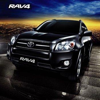 2013 Smart Key Keyless Entry Keyless Go Push Start Stop Remote Engine Start System Car Alarm for Toyota RAV 4 (RF-586) Hot!!!