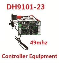 control circuit board price