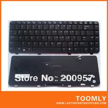 popular hp keyboards