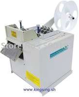 Heavyduty Tape Cutting Machine - Tape cutter Cold Knife KS-780