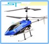 Wholesale - Free Shipping  Huge 75cm 3ch outdoor qs8004 RTF RC helicopter stable flight QS 8004 R/C remote control radio control