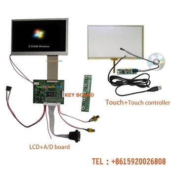 "7"" TFT LCD Module + Touch Panel + VGA&2AV A/D Board"