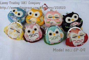 Japan!!_Kimono Brocade Chirimen_24pcs Owl Coin Purse/Purse/Wallet/Coin Bag/Genuine Goods100%(CP-09)