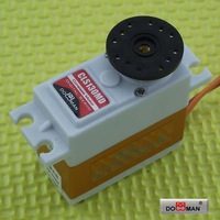 High tech metal gear coreless 13kg digital rc servo