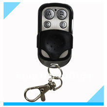 wholesale remote duplicator